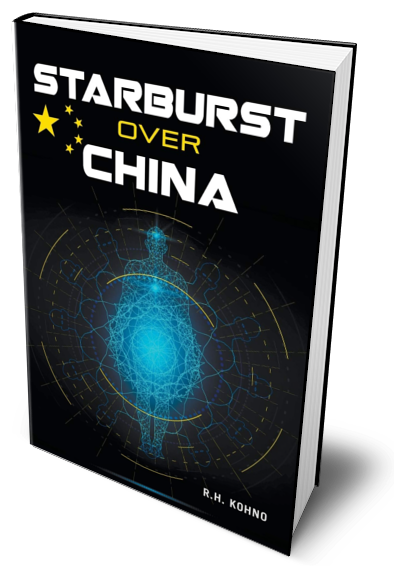 Starburst Over China (1)